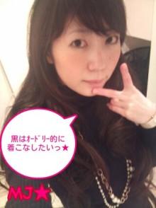 MJ☆(DEEP UNDERWATERのVo.)の音楽と女子力と!-1299751599-picsay.jpg