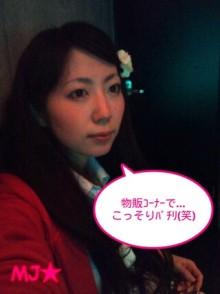 MJ☆(DEEP UNDERWATERのVo.)の音楽と女子力と!-1300546489-picsay.jpg