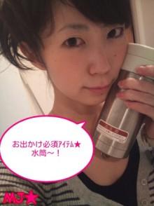 MJ☆(DEEP UNDERWATERのVo.)の音楽と女子力と!-1301795053-picsay.jpg