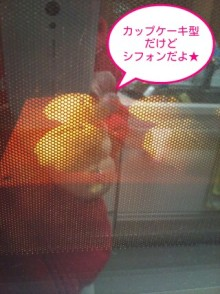 MJ☆(DEEP UNDERWATERのVo.)の音楽と女子力と!-1302357688-picsay.jpg