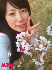 MJ☆(DEEP UNDERWATERのVo.)の音楽と女子力と!-1302523740-picsay.jpg