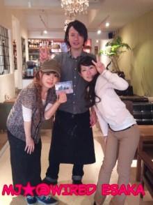 MJ☆(DEEP UNDERWATERのVo.)の音楽と女子力と!-1303280916-picsay.jpg