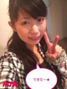 MJ☆(DEEP UNDERWATERのVo.)の音楽と女子力と!-1304218797-picsay.jpg
