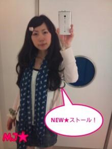MJ☆(DEEP UNDERWATERのVo.)の音楽と女子力と!-1304785016-picsay.jpg