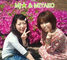 MJ☆(DEEP UNDERWATERのVo.)の音楽と女子力と!-1304837488-picsay.jpg