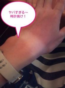 MJ☆(DEEP UNDERWATERのVo.)の音楽と女子力と!-1305085606-picsay.jpg