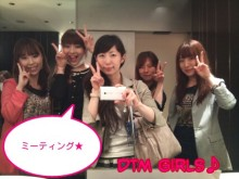 MJ☆(DEEP UNDERWATERのVo.)の音楽と女子力と!-1305280530-picsay.jpg