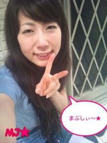 MJ☆(DEEP UNDERWATERのVo.)の音楽と女子力と!-1305903247-picsay.jpg