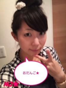 MJ☆(DEEP UNDERWATERのVo.)の音楽と女子力と!-1306062926-picsay.jpg