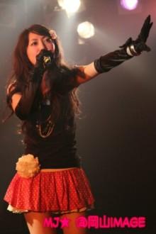 MJ☆(DEEP UNDERWATERのVo.)の音楽と女子力と!-1307880346-picsay.jpg