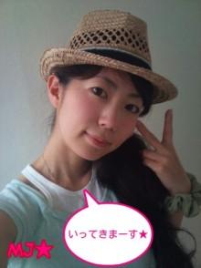 MJ☆(DEEP UNDERWATERのVo.)の音楽と女子力と!-1309752988-picsay.jpg