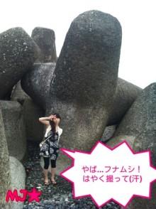 MJ☆(DEEP UNDERWATERのVo.)の音楽と女子力と!-1310112807-picsay.jpg