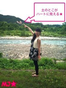 MJ☆(DEEP UNDERWATERのVo.)の音楽と女子力と!-1310113283-picsay.jpg