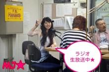 MJ☆(DEEP UNDERWATERのVo.)の音楽と女子力と!-1310426159-picsay.jpg