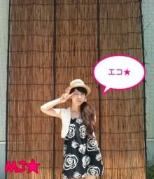 MJ☆(DEEP UNDERWATERのVo.)の音楽と女子力と!-1310816997-picsay.jpg