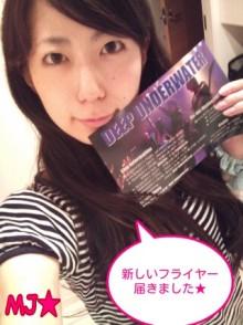MJ☆(DEEP UNDERWATERのVo.)の音楽と女子力と!-1311074887-picsay.jpg
