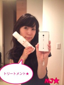 MJ☆(DEEP UNDERWATERのVo.)の音楽と女子力と!-1314111377-picsay.jpg
