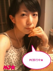 MJ☆(DEEP UNDERWATERのVo.)の音楽と女子力と!-1315230371-picsay.jpg
