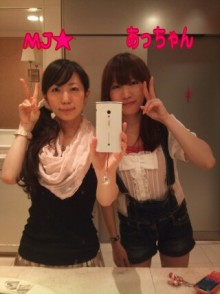 MJ☆(DEEP UNDERWATERのVo.)の音楽と女子力と!-1315399240-picsay.jpg