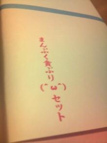 MJ☆(DEEP UNDERWATERのVo.)の音楽と女子力と!-1315490712-picsay.jpg