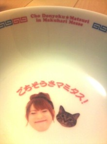 MJ☆(DEEP UNDERWATERのVo.)の音楽と女子力と!-1315490762-picsay.jpg