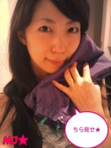 MJ☆(DEEP UNDERWATERのVo.)の音楽と女子力と!-1315314157-picsay.jpg