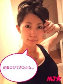 MJ☆(DEEP UNDERWATERのVo.)の音楽と女子力と!-1317041564-picsay.jpg