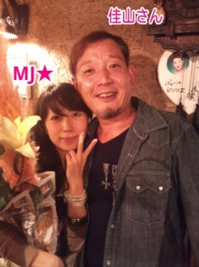 MJ☆(DEEP UNDERWATERのVo.)の音楽と女子力と!-1317042786-picsay.jpg
