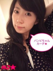 MJ☆(DEEP UNDERWATERのVo.)の音楽と女子力と!-1317336435-picsay.jpg