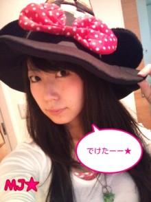 MJ☆(DEEP UNDERWATERのVo.)の音楽と女子力と!-1318683948-picsay.jpg
