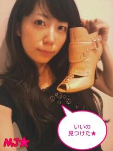 MJ☆(DEEP UNDERWATERのVo.)の音楽と女子力と!-1318857888-picsay.jpg