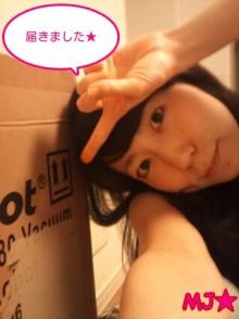 MJ☆(DEEP UNDERWATERのVo.)の音楽と女子力と!-1318945203-picsay.jpg