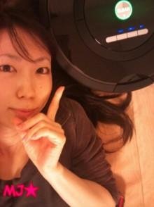 MJ☆(DEEP UNDERWATERのVo.)の音楽と女子力と!-1319072855-picsay.jpg