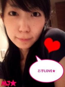 MJ☆(DEEP UNDERWATERのVo.)の音楽と女子力と!-1319462433-picsay.jpg