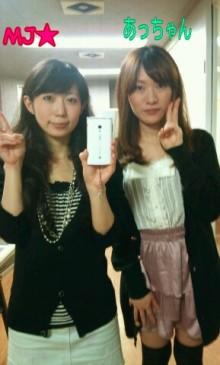 MJ☆(DEEP UNDERWATERのVo.)の音楽と女子力と!-1320402807-picsay.jpg