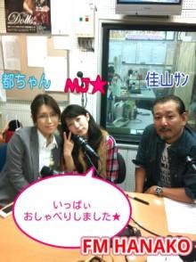 MJ☆(DEEP UNDERWATERのVo.)の音楽と女子力と!-1321167001-picsay.jpg