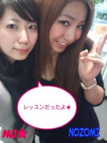 MJ☆(DEEP UNDERWATERのVo.)の音楽と女子力と!-1321529844-picsay.jpg