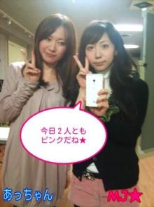MJ☆(DEEP UNDERWATERのVo.)の音楽と女子力と!-1322050533-picsay.jpg