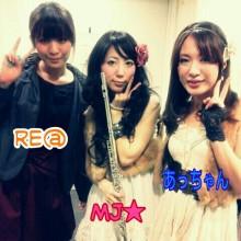 MJ☆(DEEP UNDERWATERのVo.)の音楽と女子力と!-1322358670-picsay.jpg