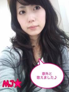 MJ☆(DEEP UNDERWATERのVo.)の音楽と女子力と!-1323000140-picsay.jpg