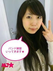 MJ☆(DEEP UNDERWATERのVo.)の音楽と女子力と!-1328269098-picsay.jpg