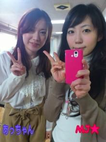 MJ☆(DEEP UNDERWATERのVo.)の音楽と女子力と!-1328953032-picsay.jpg