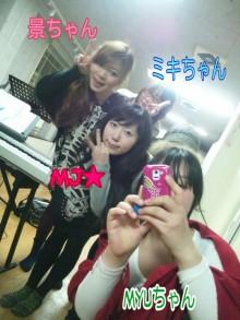 MJ☆(DEEP UNDERWATERのVo.)の音楽と女子力と!-1329475373-picsay.jpg