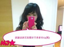MJ☆(DEEP UNDERWATERのVo.)の音楽と女子力と!-1329786010-picsay.jpg