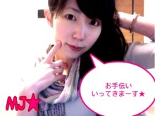 MJ☆(DEEP UNDERWATERのVo.)の音楽と女子力と!-1332905661-picsay.jpg