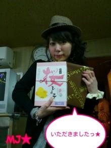 MJ☆(DEEP UNDERWATERのVo.)の音楽と女子力と!-1333197838-picsay.jpg