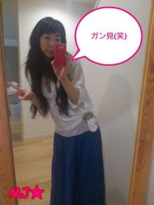MJ☆(DEEP UNDERWATERのVo.)の音楽と女子力と!-1340594700-picsay.jpg