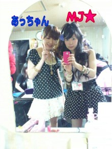 MJ☆(DEEP UNDERWATERのVo.)の音楽と女子力と!-1341755373-picsay.jpg