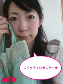 MJ☆(DEEP UNDERWATERのVo.)の音楽と女子力と!-1343691092-picsay.jpg